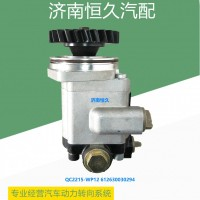 QC22/15-WP12 612630030294 潍柴WP12齿轮泵