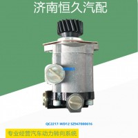 QC22/17-WD12 SZ947000616 潍柴WD12齿轮泵