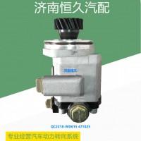 QC22/18-WD615 471025 杭发WD615齿轮泵