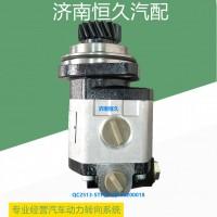 QC25/13-STPY二孔103200018 潍柴WD615齿轮泵