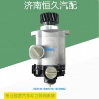 QC25/15-WD12TA 16525002 潍柴WD12齿轮泵