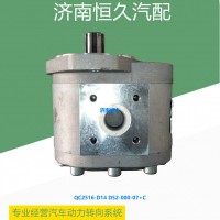 QC25/16-D14 D52-000-07+C 上柴6114(六齿)齿轮泵