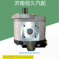 QC25/16-D14A D52-000-18+A 上柴6114(六齿)齿轮泵
