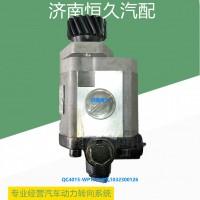 QC40/15-WP10三油孔1032300126 潍柴WP10齿轮泵
