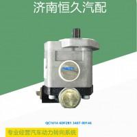 QC16/14-6DF2B1 3407-00146 大柴、锡柴6DF2齿轮泵