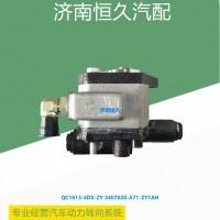 QC16/13-4DX-ZY 3407020-A71-ZY1AH 转向齿轮泵