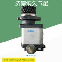 QC18/13-X30 转向齿轮泵