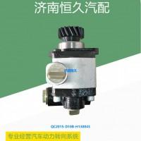 QC20/15-D10B-H130045 转向齿轮泵