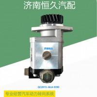 QC20/15-J6LA 390 转向齿轮泵