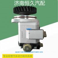 QC28/17-WP12N1 NXG340771W911-010 转向齿轮泵