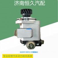 QC28/19-WD12-HY鹏翔临工 转向齿轮泵