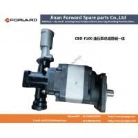 CBD-F100  液压泵总成带阀一体Hydraulic pump (with valve)