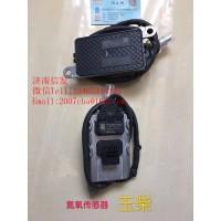 SC000-120S150广西玉柴氮氧传感器济南信发