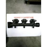杭发排气支管HG2600111136