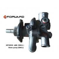 4972853X  水泵(ISM11)Water pump (ISM11)