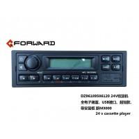 DZ96189586120  24V收放机  24 v cassette player