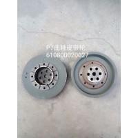 P7曲轴皮带轮610800020027