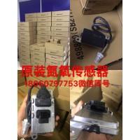 大福供应康明斯4326863原装氮氧传感器 现货