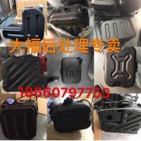 DZ95259740152陕汽尿素箱济南大福专卖
