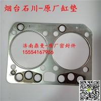 曼MC07发动机汽缸垫 080V03901-0378