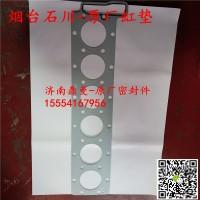 曼 MC11 发动机 汽缸垫 201V03901-0403