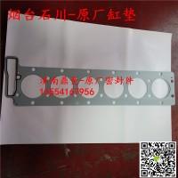 曼 MC13发动机 汽缸垫 201V03901-0402