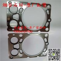 重汽 D12 汽缸垫 VG1246040021