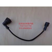 H0381030007A0-1燃油传感器线