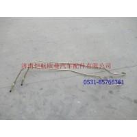 H0340070634A0方向机回油钢管带母