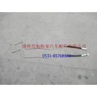 H0340080525A0高压油管福康ETX