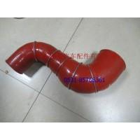 H4119305011a0中冷器胶管