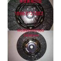 WG9925160300/荣成黄海-25型离合器片