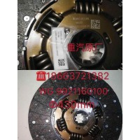 AZ9921161100/重汽亲人扫码离合器片