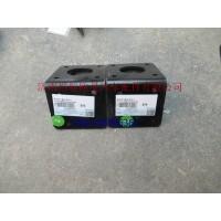 H0162080101A0离合器分泵支架