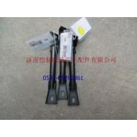 H0845013105A0下护罩支撑管年度高顶