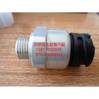 H4296090001A0压力传感器
