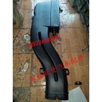 欧曼 ETX  高位进气管H1119102001A0【欧曼 ETX全车件】