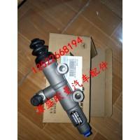 欧曼 ETX  离合总泵H0163030002A0【欧曼 ETX全车件】