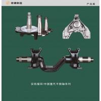 安凯福田,中国重汽平衡轴系列【山东修健重卡车桥】