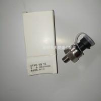 欧曼气压传感器IB5381070001A0