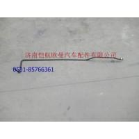 1419335680052钢管总成直通-软管