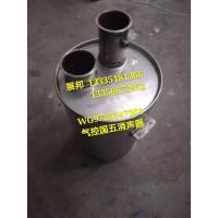 重汽曼发动机MC07 消声器