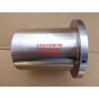 5037HB9500108鍍鉻軸套