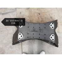 WG9725513379重汽豪沃铸造横梁总成