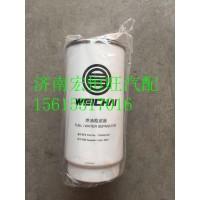 1000422381潍柴WP7发动机燃油粗滤器