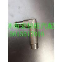 1001333707潍柴WP12发动机水泵水管接头