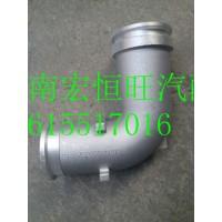 vg2600111078重汽豪沃发动机连接弯管