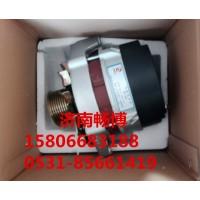 上柴D6114发电机D11-102-30     JFZ2503