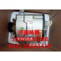 上柴6114发电机D11-102-11+B     JFZ2902A