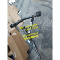 重汽豪瀚N7G  油浴空滤器支架